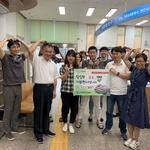 인천 간석1동 사랑의 1004 기부 릴레이 운동 마침표… 1323만 원 모금 성과