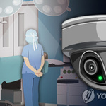 수술실 CCTV 법제화 국회서 길잃다