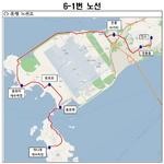 중구 무의도~용유지역 부르릉 공영버스로 주민 교통 편의 ↑