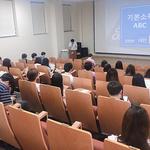 연천도서관서 공직자 60여 명 2019년 기본소득 시·군 맞춤형 교육