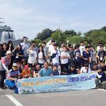 평택 원평동 청소년위,  해군 2함대 안보견학 실시
