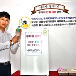 포천도시공사 반월아트홀에 '반월 샘터' 설치