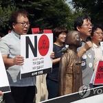 시, 일본과 소통사업 대폭 축소 나선다