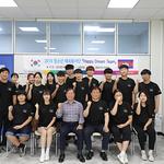 의정부 청소년 봉사단 'Happy Dream Team' 오는 11일부터 캄보디아서 봉사 활동