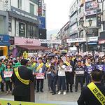 미래이천시민연대, 반도체 핵심부품·소재 생산공단 유치 위한 결의대회 개최