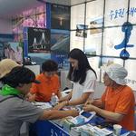 옹진 섬 특산품 목포서 매력 발산