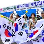 '나라사랑 태극기 게양' 캠페인
