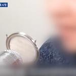 한국콜마 , '주먹구구식' 자극적 영상이 , 국민 정서와는 유리된듯