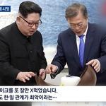 한국콜마 , 지독한 여성폄하 내용을 , 대안이나 구체성이 결여