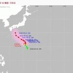 제9호 태풍 레끼마 , '대만 패닉' 항공편 취소 ,태풍 위치 서로 영향주나 촉각을