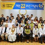 원광대 산본병원 개원 22주년…12년째 건강측정·상담봉사 활동
