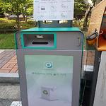 화성시, 인센티브 제공'재활용품 수거기' 총 20기 시범 설치