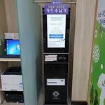 안양시, 수수료 없는 세입통합 카드수납기 설치·운영