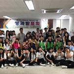 이천, 청미청소년문화의집 개관 5주년 기념식 개최
