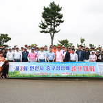 골프 동호인 160여 명 실력 겨루며 화합 '인천시 중구청장배 대회' 성황리 마무리