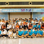 '청소년들이 꿈꾼 학교' 미래교육으로 현실화