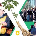 60여 년 인삼 농가 성장 '탄탄한 뿌리'로 부농의 꿈 지탱