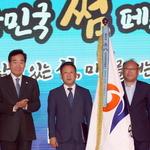 옹진군 '섬 발전' 공로 국무총리 표창
