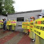 """김포 마을회관 부지 임의처분 관련 시의원 """"공정수사 촉구"""""""
