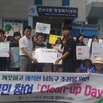 만수2동 청소년들 환경캠페인 참여
