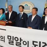 평화당 비당권파 10명 '탈당' 선언