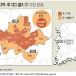 민간택지 분양가상한제 투기과열지구 확대 적용