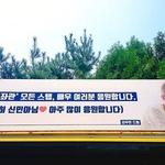 김우빈 , 반가운 근황에 격려가 , 마카롱 선물도