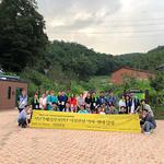 하남문화재단 시민축제기획지원단  이성산성 역사생태 탐방