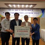민주평화통일자문회의 오산시 저소득 북한이탈주민 돕기 성금 기탁