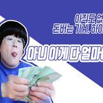 '하이패스 오해·궁금증' 해소 동영상 5편 유튜브 공개