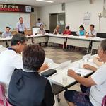 안성시농기센터,  '품목별 20개 연구회 회장단' 간담회 개최
