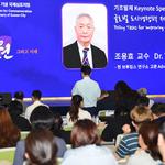 수원시, 승격 70주년 기념 국제심포지엄 개최