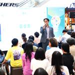하남시 제2회 청소년 정책제안대회' 개최