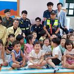 의정부시 호원2동 행정복지센터,호원권역 지역특성화 화재대피훈련 실시