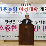 용인 기흥농협,여성대학 프로그램 큰 호응