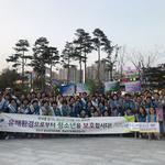안산시 청소년유해환경개선 민·관·경 합동캠페인 실시