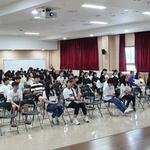 인천 남동구, 하계 방학 청소년 자원봉사학교 운영