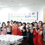 인천 산곡4동 사회보장협, 홀몸노인에 물김치 선물