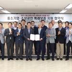 안양, 일본 수출규제 피해 기업에 첫 특례보증