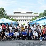 道·재외동포 학생들 '한반도 평화' 꿈꾼다