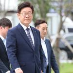 검찰 '이재명 도지사 직권남용' 항소심서도 징역 1년6월 구형