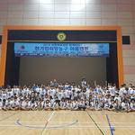 한기범희망나눔, 대원대학교서 '대한체육회와 함께 여름캠프' 성료