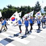 바르게살기 하남시협 '나라사랑 태극기 달기 운동' 가두 캠페인