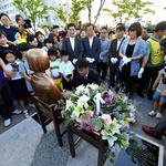 하남 국제자매도시공원서  '평화의 소녀상' 제막식