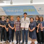 광주시 경안동 지사협-서울THE안치과 의료취약계층 무료 진료 협약