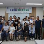경기북부보훈지청 제대군인지원센터, 제대군인 재무관리 특강 성료