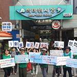 인천녹색소비자연대 '1회용품 줄이기' 캠페인 펼쳐