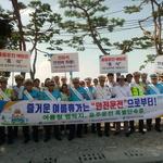 """교통안전공단 인천본부, 강화서 """"즐거운 여름휴가는 안전운전으로부터!"""" 캠페인"""