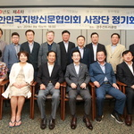 인터넷 포털 지방뉴스 홀대 공동성명 발표 등 적극 대처