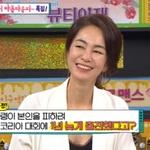 장윤정 , 김상훈 부위원장 파경소식으로  , 조리있는 말솜씨로 유명
